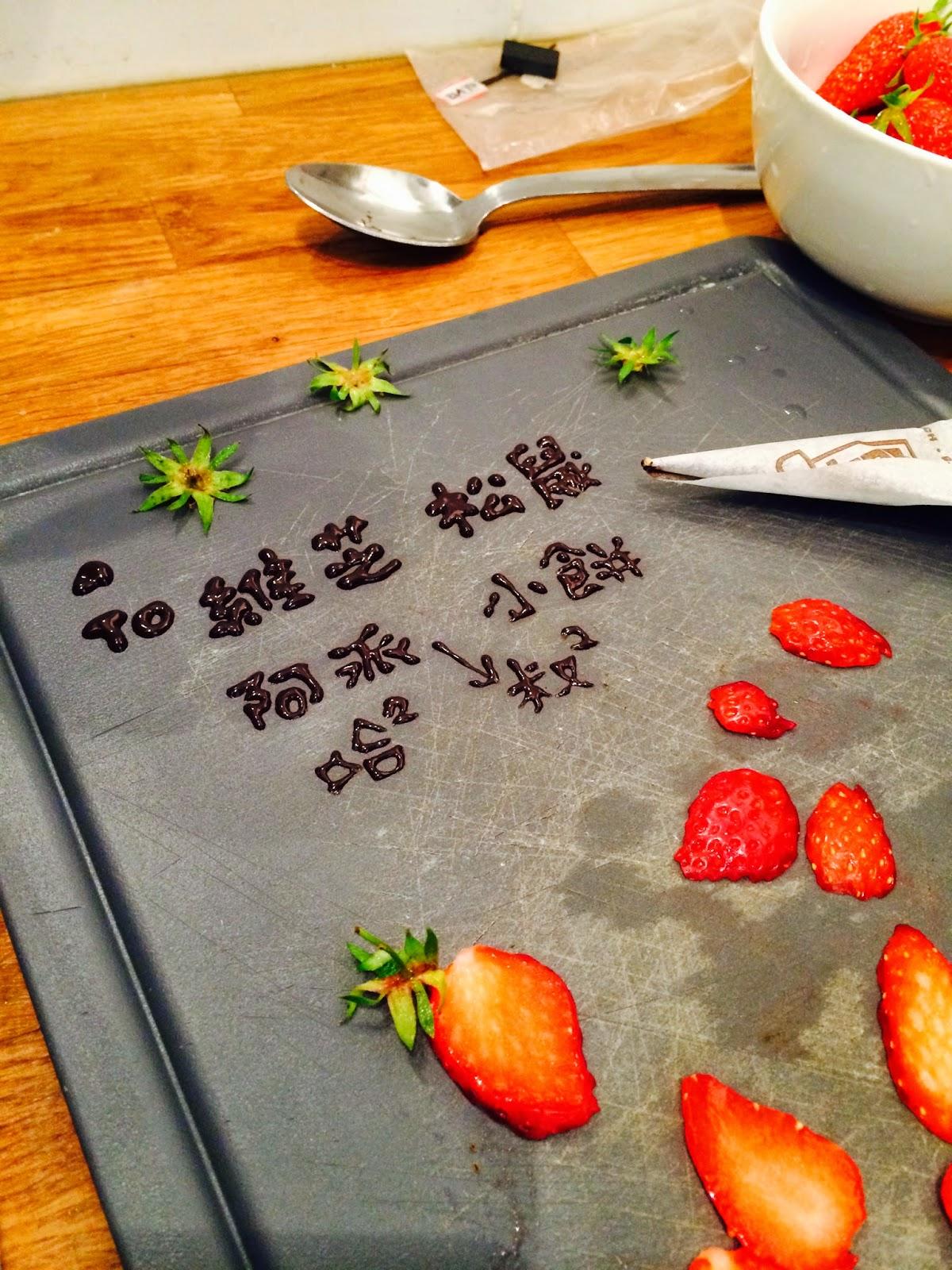 all YU can Bake / Eva is everywhere : [ All YU can bake] 愛心甜點 - 法式燒餅 (自取名)