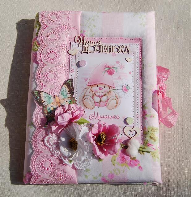 Нежные бебибуки, блокнот для малышки, мамин дневник