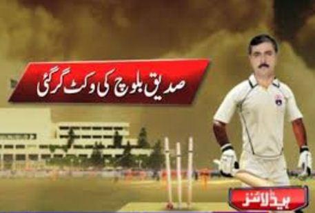 PAKISAN, lodhra results, lodhran election news, siddique baloch disqualify, jahangeer khan tareen, na 154 results, who will win na 154, jahangir khan tarin won na 154,