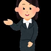 job_hisyo_woman_kochira.png