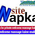 Wapka site new users automatic welcome massage kaise bheje.