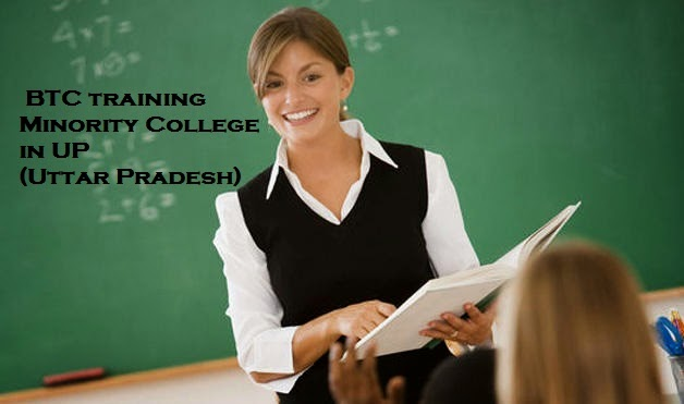 BTC Minority colleges in Uttar Pradesh