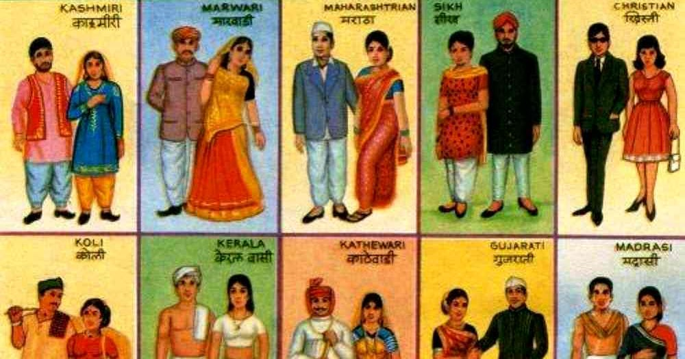 Chodavaramnet indian culture people of india different cultures and traditions in one nation also rh chodavaramnetspot