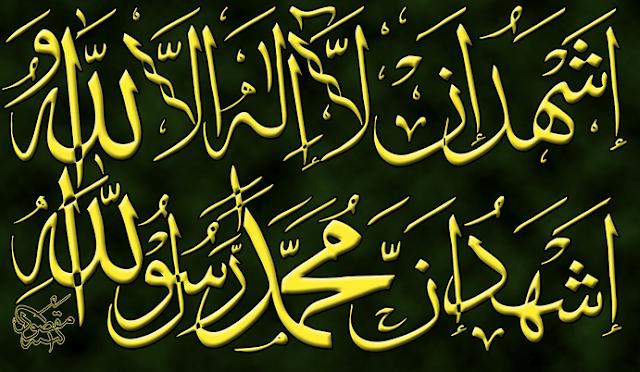Makalah Nasb, Kelahiran dan Pekerjaan Nabi Muhammad SAW