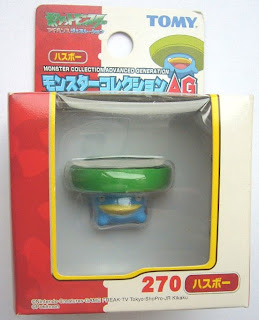 Lotad Pokemon figure Tomy Monster Collection AG series