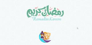 صفحة شهر رمضان المبارك 2018 لكل الشبكنجية وتدعم الاسماء العربية