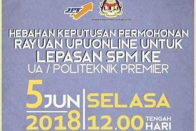Semakan Keputusan Rayuan UPU 2018 Lepasan SPM/STPM