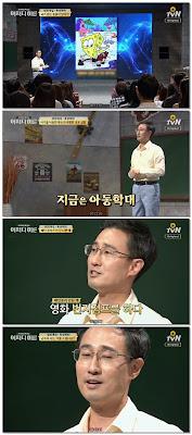 [tvN] 어쩌다 어른.E48.160901