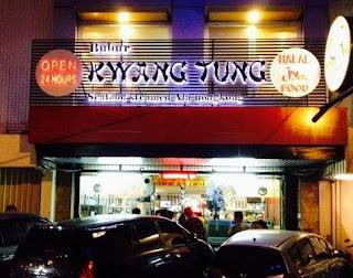 http://www.teluklove.com/2017/04/daya-tarik-objek-wisata-kuliner-kwang.html