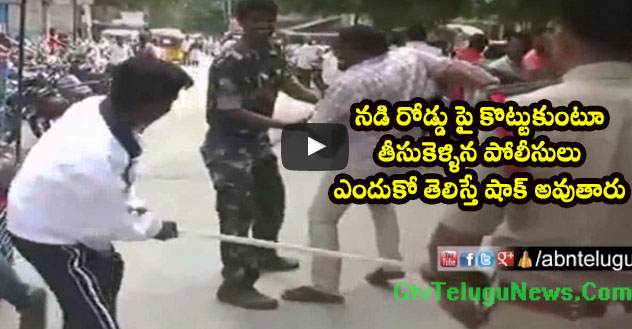 Police Beats Up Man At Bank In Anantapur | Currency Ban