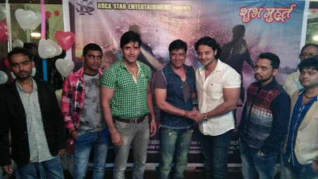 Lafange Bhojpuri Movie