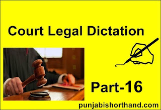 English Shorthand Court Dictation Part 16