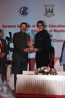 Amitabh Bachchan Launches Ramesh Sippy Academy Of Cinema and Entertainment   March 2017 034.JPG