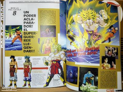 Dragon Ball Compendio 3Compendio 3: Guía de la Animación II