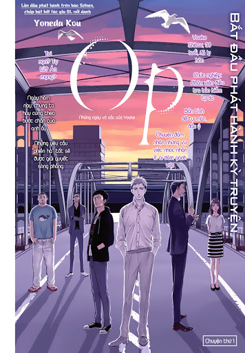 OP – Những ngày vô sắc của Yoake – Truyện tranh