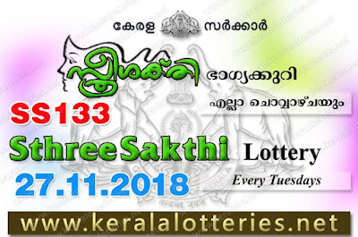 "KeralaLotteries.net, ""kerala lottery result 27.11.2018 sthree sakthi ss 133"" 27th november 2018 result, kerala lottery, kl result,  yesterday lottery results, lotteries results, keralalotteries, kerala lottery, keralalotteryresult, kerala lottery result, kerala lottery result live, kerala lottery today, kerala lottery result today, kerala lottery results today, today kerala lottery result, 27 11 2018, 27.11.2018, kerala lottery result 27-11-2018, sthree sakthi lottery results, kerala lottery result today sthree sakthi, sthree sakthi lottery result, kerala lottery result sthree sakthi today, kerala lottery sthree sakthi today result, sthree sakthi kerala lottery result, sthree sakthi lottery ss 133 results 27-11-2018, sthree sakthi lottery ss 133, live sthree sakthi lottery ss-133, sthree sakthi lottery, 27/11/2018 kerala lottery today result sthree sakthi, 27/11/2018 sthree sakthi lottery ss-133, today sthree sakthi lottery result, sthree sakthi lottery today result, sthree sakthi lottery results today, today kerala lottery result sthree sakthi, kerala lottery results today sthree sakthi, sthree sakthi lottery today, today lottery result sthree sakthi, sthree sakthi lottery result today, kerala lottery result live, kerala lottery bumper result, kerala lottery result yesterday, kerala lottery result today, kerala online lottery results, kerala lottery draw, kerala lottery results, kerala state lottery today, kerala lottare, kerala lottery result, lottery today, kerala lottery today draw result"
