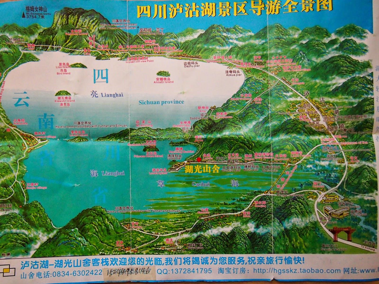 An illustrated map of Lugu Lake