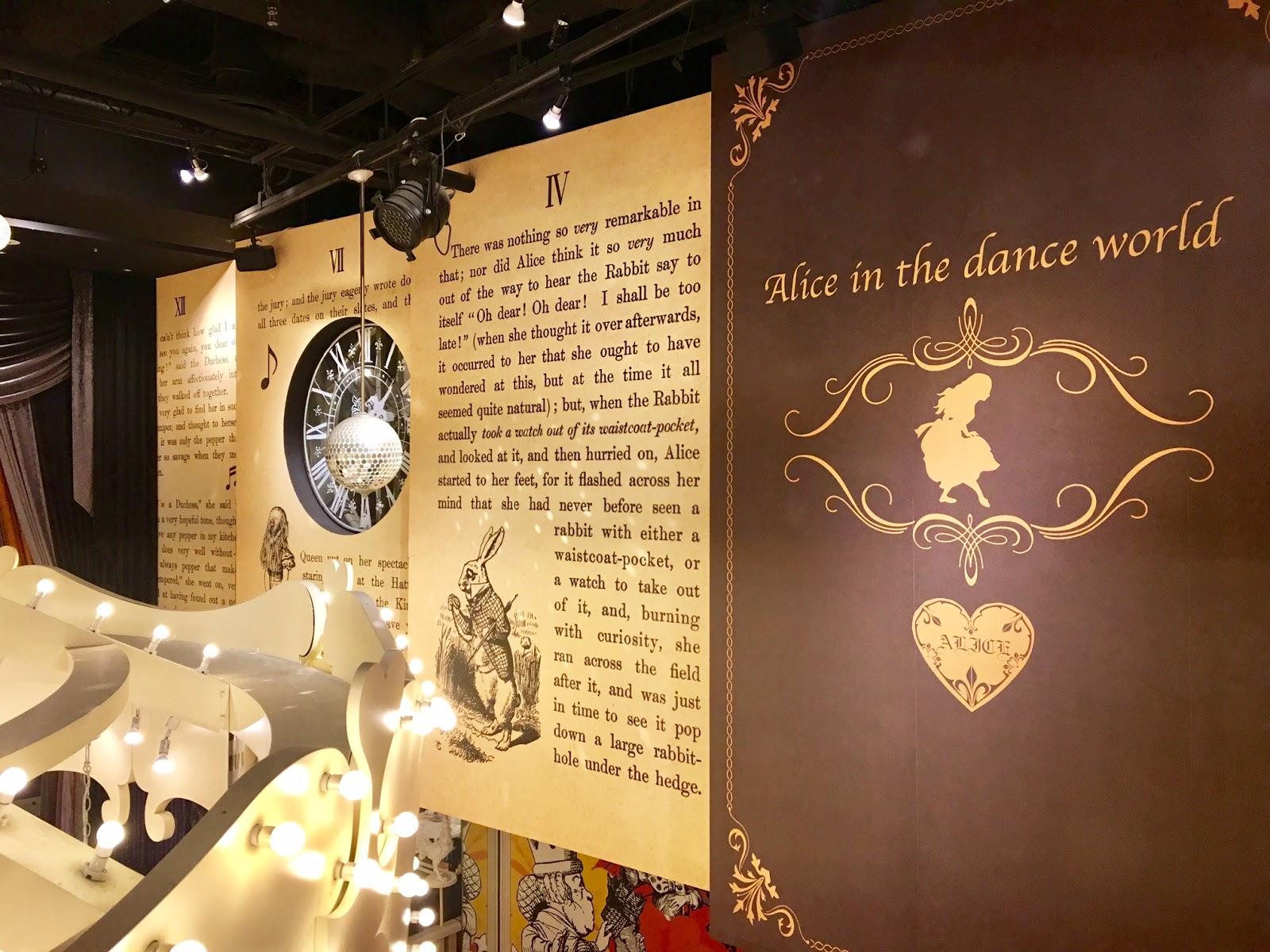 Alice in Wonderland Cafe Tokyo Japan