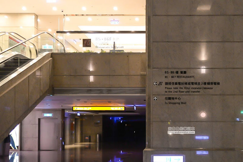 dt101Panorama-49.jpg