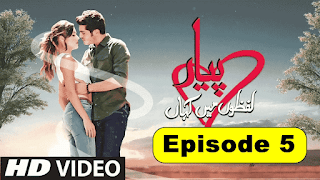 This video is of promo entirely the principal episode  Pyaar Lafzon Mein Kahan Full Episode five - 27 October 2017