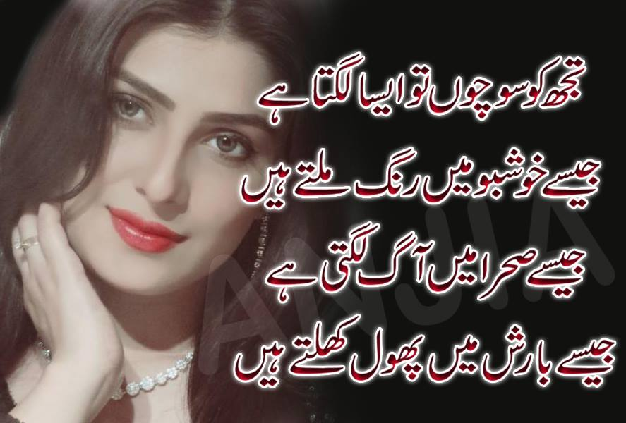 Sad Poetry: Love poetry quotes love quotes sad urdu Poetry ...