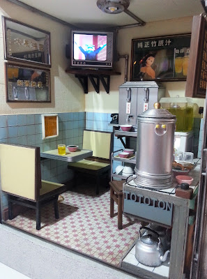 Interior of a miniature Hong Kong herbal tea shop.