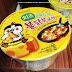 Korea Samyang Cheese Ramen Sedap Ke?