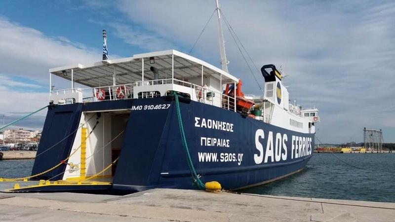 Ξεκινάει δρομολόγια το ΣΑΟΝΗΣΟΣ από Αλεξανδρούπολη για Σαμοθράκη