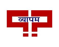Madhya Pradesh Jail Department Admit Card 2016