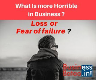 overcome Fear of Failure in Business
