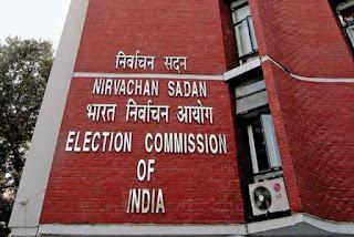 राजनीति को आपराधिक तत्वों से मुक्त करने की तैयारी में चुनाव आयोग
