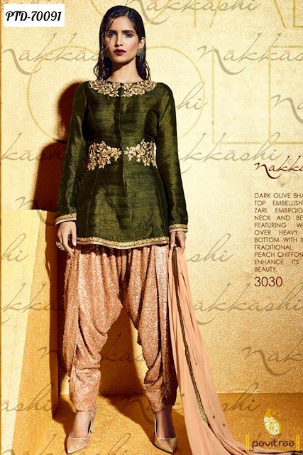 Punjabi ladies fashion bridal wear patiala salwar suit online with COD in India