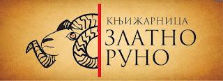http://www.zlatnoruno.com/Home/Knjiga/3586-Poslednja-vizantijska-carica-Mladen-M.-Stankovic