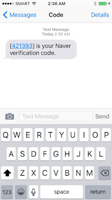 Verification code from Naver