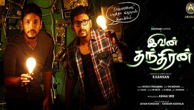 Ivan Thandhiran HD (2017) Movie Watch Online