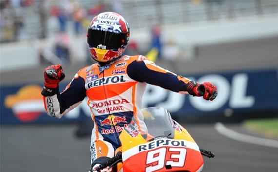 Marc Marquez, Juara Dunia MotoGP 2017