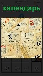 460 слов 4 На поверхности стола лежат старые листки отрывного календаря, сохраняя историю 18 уровень
