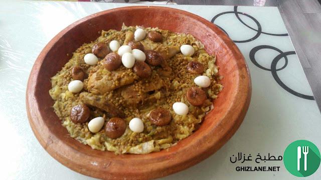 الرفيسة المغربية