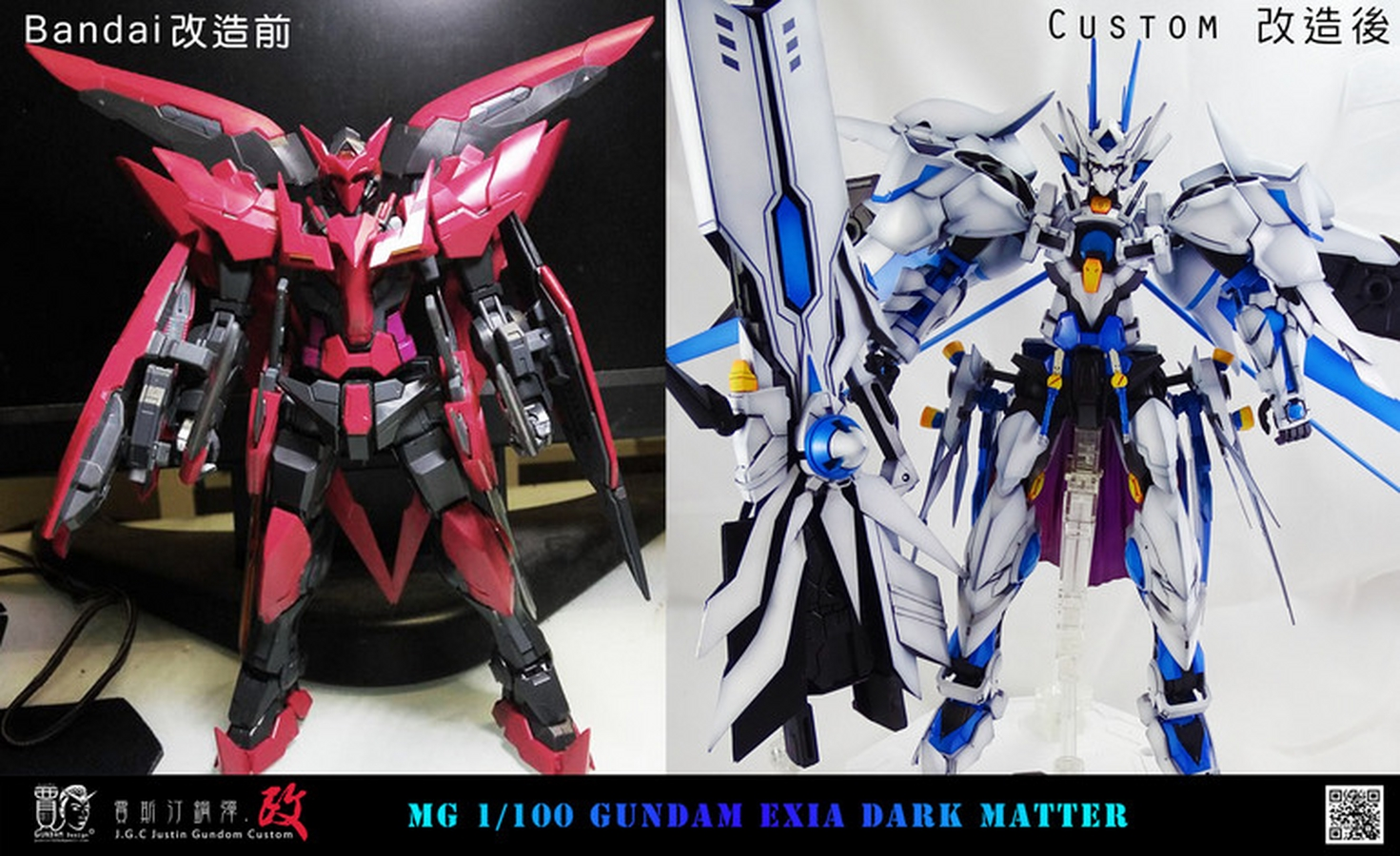 gundam exia dark matter custom - photo #22