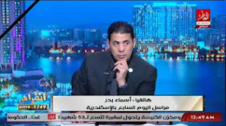 برنامج انفراد حلقة الاحد 9-4-2017 مع سعيد حساسن