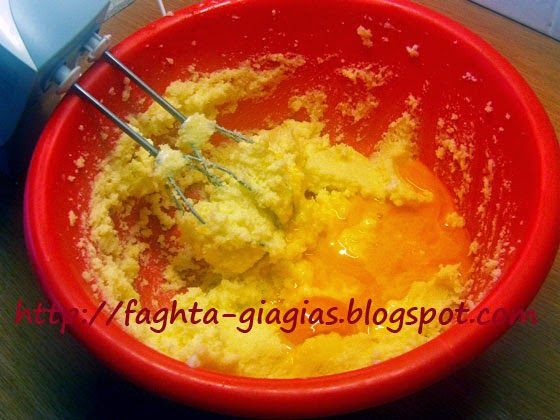 Βασιλόπιτα με γιαούρτι - Τα φαγητά της γιαγιάς