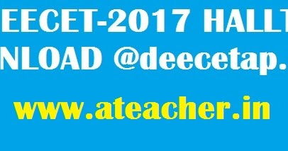 APRDC Hall Ticket 2019 Download APRDC CET Exam Hall Ticket