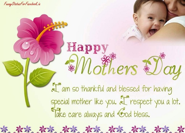 Mothers Day Beautiful Quotes Images 2017
