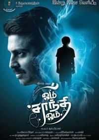om shanti om (2015) tamil movie dvdscr download 300mb