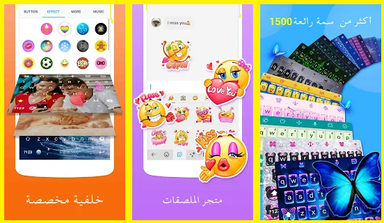 Sticker,Gif,Theme - Facemoji Emoji لوحة المفاتيح‏