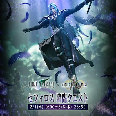 Mobius Final Fantasy Sephiroth