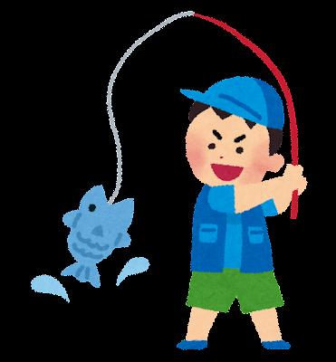 釣りをしている男の子のイラスト