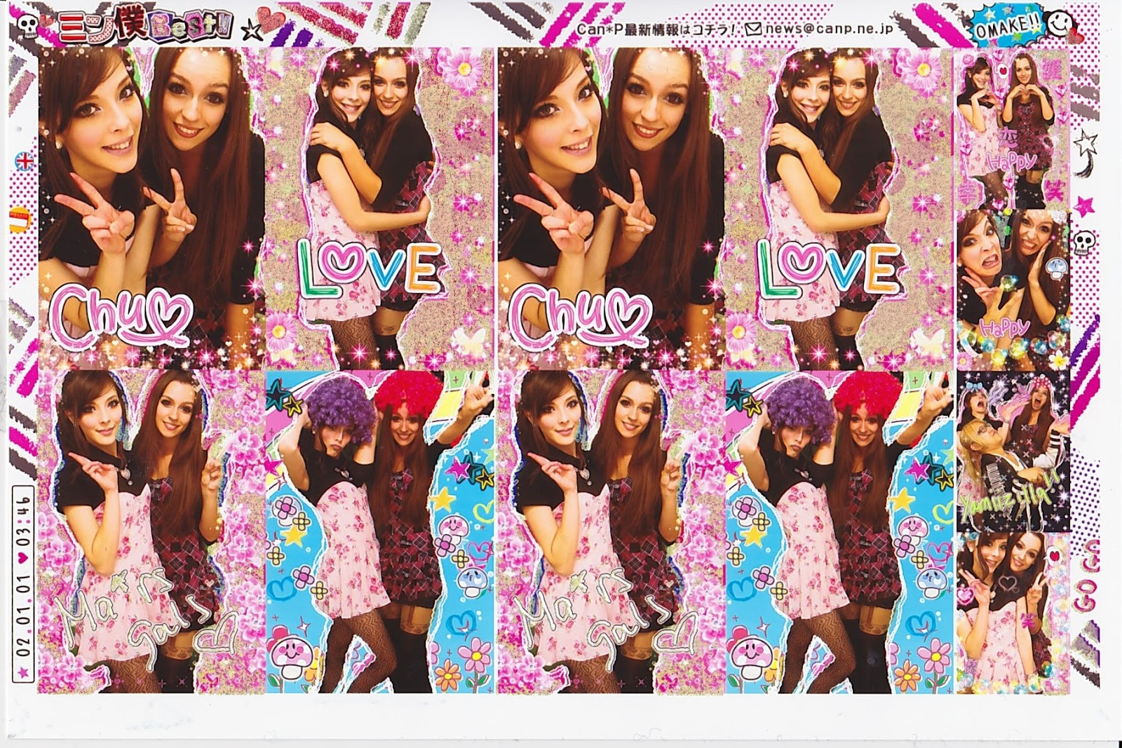 teeny tiny trip to london, london photo booth, purikura