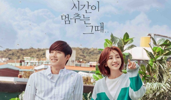 Download Drama Korea When Time Stopped Batch Sub Indo