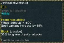 one piece marine defense versi 2.70 item Artificial devil fruit.xg detail